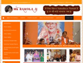mkramola.com screenshot