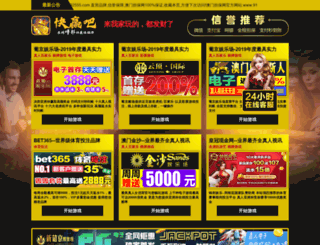 mks279.com screenshot