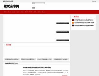 ml-mobiles.com screenshot