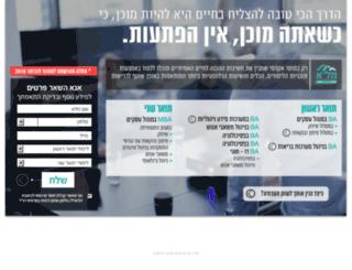 mla.best-offers.co.il screenshot
