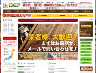 mland.gr.jp screenshot