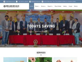 mlbbank.com.np screenshot