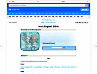 mlbible.com screenshot