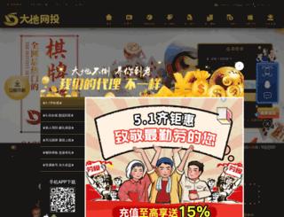 mledz.com screenshot