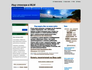 mlm10.webnode.ru screenshot