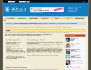 mlmbaza.ru screenshot