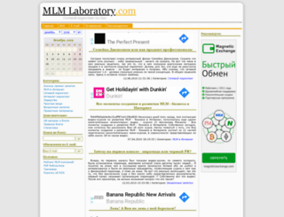 mlmlaboratory.com screenshot