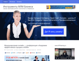 mlmproekt.ru screenshot