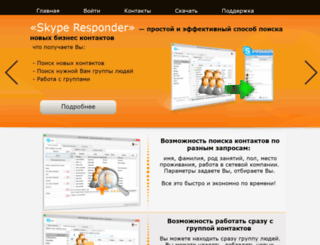 mlmsoft.biz screenshot