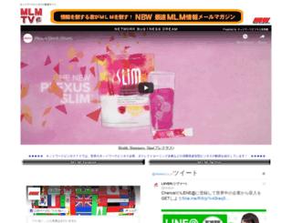mlmtv.co.jp screenshot