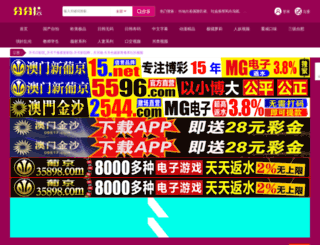 mlmzing.com screenshot