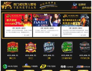 mlrack.net screenshot