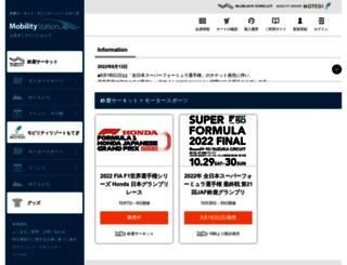 mls.mobilityland.co.jp screenshot