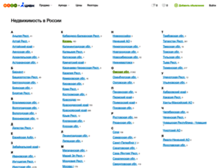 mlsn.ru screenshot