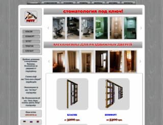 mlt.biz.ua screenshot