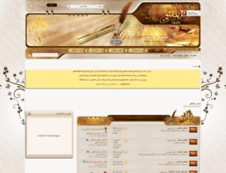 mltqa.com screenshot