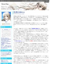 mlwhlw.diarynote.jp screenshot