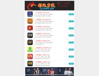 mlxc001.com screenshot