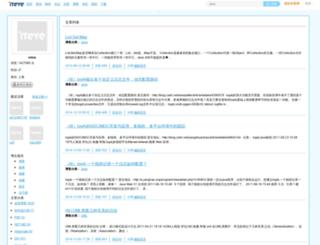 mlxia.iteye.com screenshot