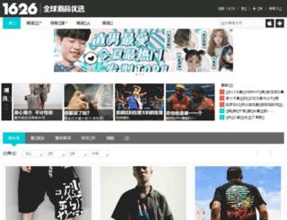 mm.1626.com screenshot
