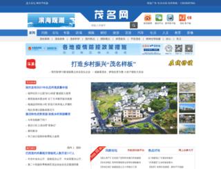 mm111.net screenshot