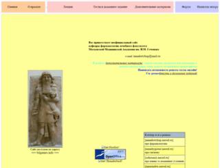 mmaketchup.narod.ru screenshot