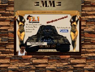 mman.gr screenshot
