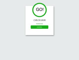 mmasportsnutrition.com screenshot
