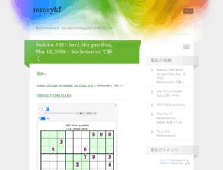 mmaykf.wordpress.com screenshot
