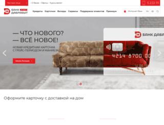 mmbank.by screenshot