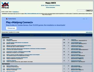 mmcis.myqip.ru screenshot