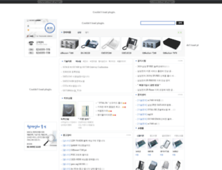 mmcworld.co.kr screenshot