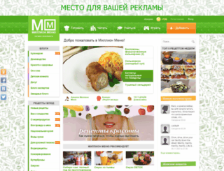mmenu.com screenshot