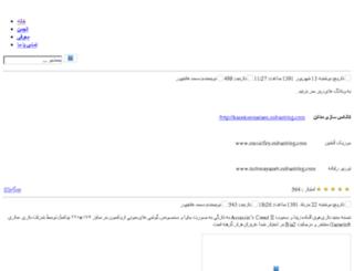 mmhh.blogveb.com screenshot