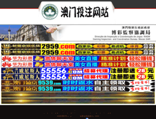 mmiaogo.com screenshot