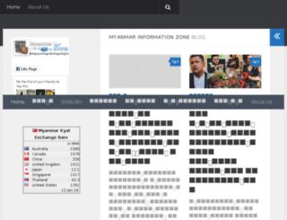 mminfozone.net screenshot