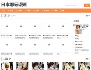 mmkaixin.com screenshot