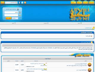 mmlkty.com screenshot