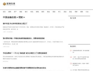 mmm.zgjrw.com screenshot
