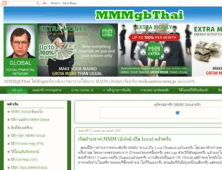 mmmgbthai.blogspot.com screenshot