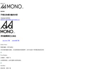mmmono.com screenshot
