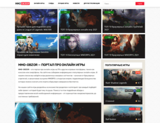 mmo-obzor.ru screenshot