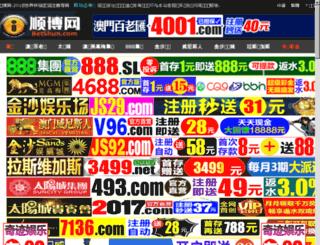 mmoggg.com screenshot