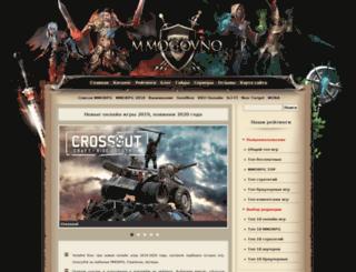 mmogovno.ru screenshot