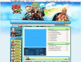 mmol.hehagame.com screenshot