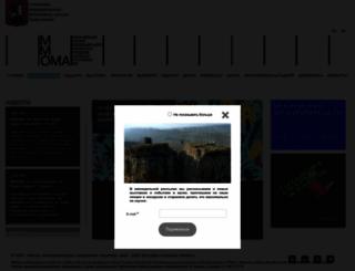 mmoma.ru screenshot