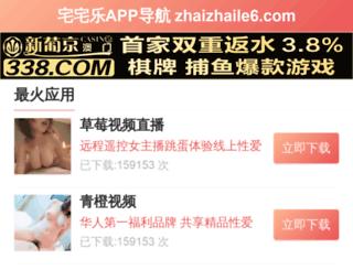 mmova.com screenshot
