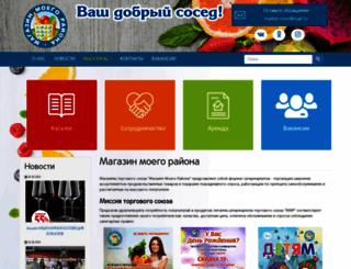 mmr58.ru screenshot