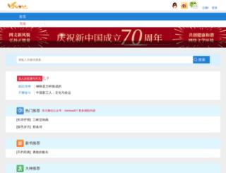 mmread.com screenshot