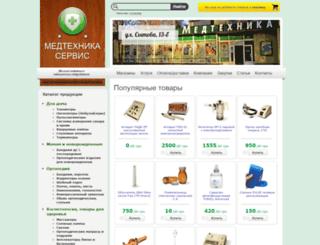 mmt.zp.ua screenshot